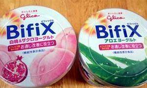 グリコのおいしいヨーグルト、BifiX(ビフィックス)を食べて、腸元気!