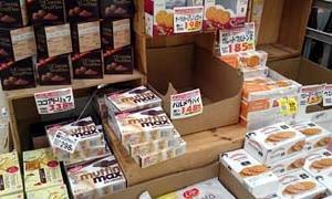 神戸物産運営の業務スーパーの商品がコスパが良くて、安いのでおすすめ