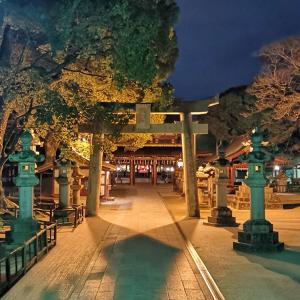 大好きな三国志!二泊三日の福岡旅行。