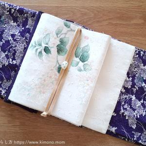 本日のお着物。レトロ可愛い小紋と、ひげ紬の名古屋帯。