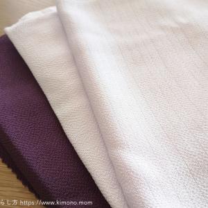 最近の和装購入品。衿秀さんの帯揚げ、透明衿芯。