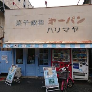 ふわこっぺ阪神西宮店(パン):兵庫・西宮市