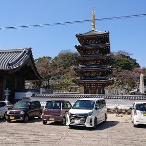 竜雲(一般店):高松市仏生山町