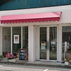 サンドウィッチ+ベーカリーCOCO苦楽園本店(パン):兵庫・西宮市