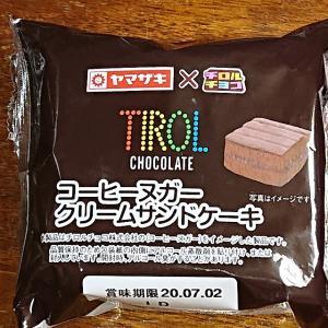 チロルチョコレートPart8(パン)