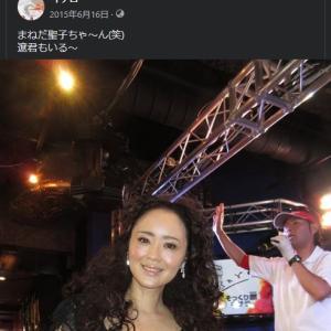 """facebookに出て来た『5年前の思い出』""""そっくり館キサラ"""""""