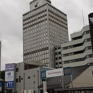 ANAホリデイ・イン金沢スカイ(ホテル):石川・金沢市