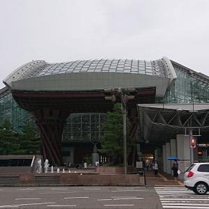 金沢駅:石川・金沢市
