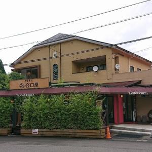 谷口屋本店(和食):福井・坂井市