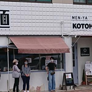 MEN-YA KOTOHOGI(ラーメン):兵庫・伊丹市