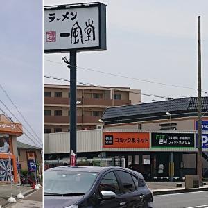 快活CLUB171号西宮店が西宮丸橋店として移転オープン。