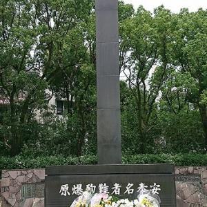 平和公園:長崎・長崎市