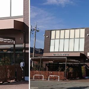リトルマーメイド西宮薬師町店(パン):兵庫・西宮市(2回目)