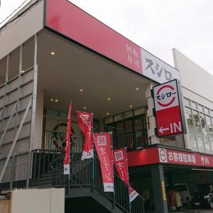 スシロー西宮鳴尾町店(回転寿司):兵庫・西宮市(3回目)