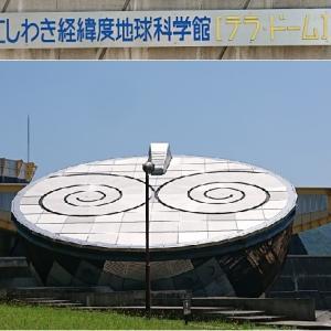 日本へそ公園:兵庫・西脇市(2回目)
