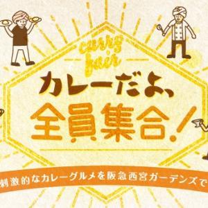 ローストビーフ星(ローストビーフ):兵庫・西宮市