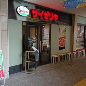 サイゼリヤ エビスタ西宮店(ファミレス):兵庫・西宮市