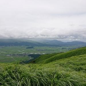 大観峰(2回目)とはな阿蘇美:熊本・阿蘇市