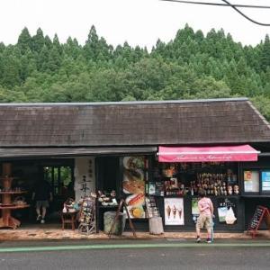 あまてらすの隠れテラス(カフェ):宮崎・西臼杵郡高千穂町