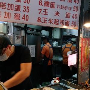 台北B級グルメ 永康街「天津蔥抓餅」の葱餅 おすすめ~!
