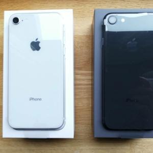 アップルストアで値下げ後のiPhone購入 JALマイルも貯まる!