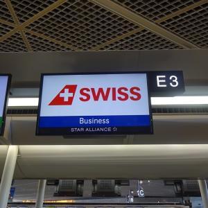 スイス・エアのビジネスクラスでブリュッセルへ♪~4泊6日でひとり旅~