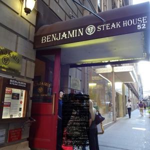 ベンジャミン・ステーキハウス Benjamin Steak House