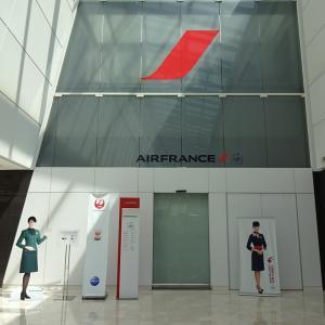 JFK空港のJALビジネスクラス・ラウンジは、エールフランスのラウンジ