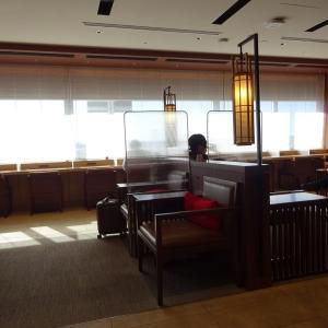 2020年11月 福岡空港のサクララウンジ