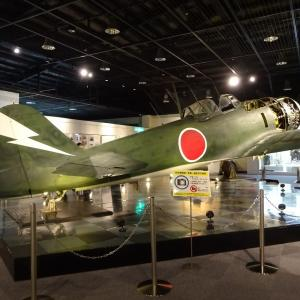 知覧特攻平和会館と四式戦闘機「疾風(はやて)」