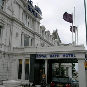 ロイヤル バース ホテルのパブリックスペース