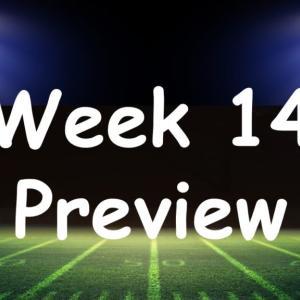 【NFLシーズン】Week14はおもしろいぞ!プレーオフの展望
