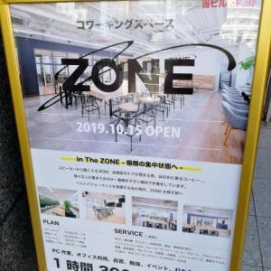 大阪へ二日間行ってみて