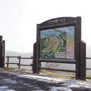 石北峠を越えて留辺蘂へ