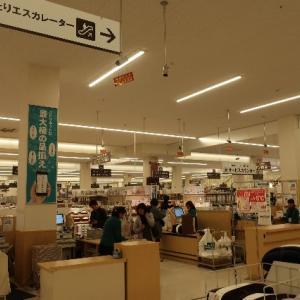 11/19(火)夜にお買い物