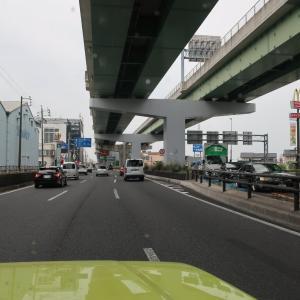 5/26(火)今日は仕事で名古屋にお出かけ