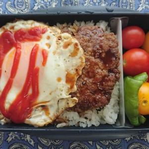 ポークロコモコ丼弁当