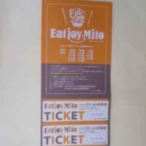 Eatjoy Mito「あとjoy」実施だって