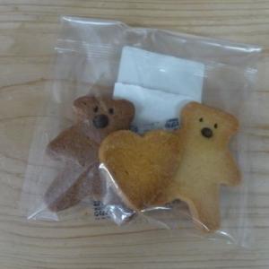 今日のおやつは可愛いクマさんクッキー
