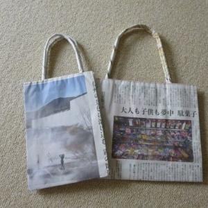 新聞紙バッグを作ってみた