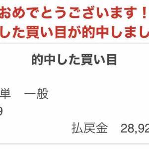 F1松山ナイター準決勝10レース。