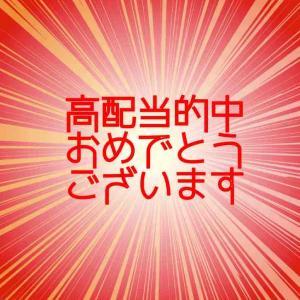 小倉競輪祭三日目3レース。