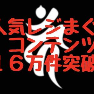 F1いわき平最終日9レース。