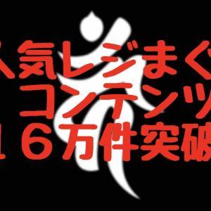 F1広島最終日8レース。