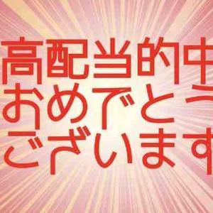 函館記念ナイター最終日7レース。
