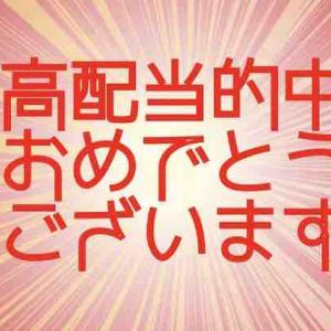京王閣記念三日目4レース。