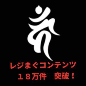 F1松山ナイター最終日。