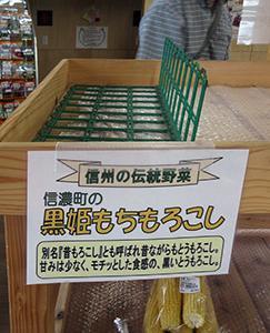 洋菓子・パティスリー ロント(2)