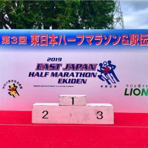 【駅伝大会】日本の中のアメリカ⁉️米軍基地内を走れる⁉️第3回東日本ハーフマラソン駅伝大会に参加してきたー!