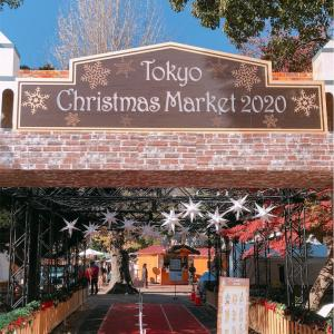 来場者数20万人!?東京で1番大人気のクリスマスマーケットに行ってきた!
